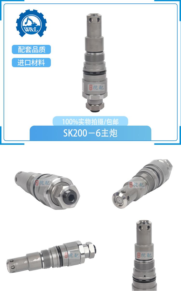 WL-G101047 神鋼200-6主炮川崎KMX15系列(1).jpg