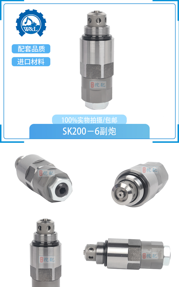 WL-G101048 神鋼200-6副炮(川崎KMX15系列(1).jpg