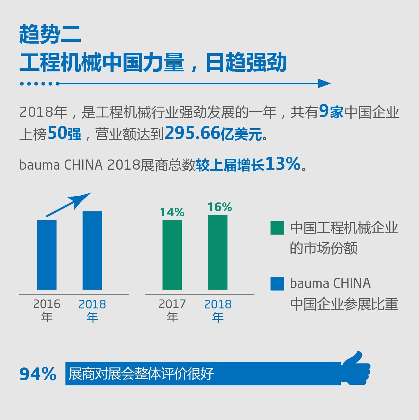 20bC_%E5%BE%AE%E4%BF%A1_%E9%85%8D%E5%9B%BE_%E4%B9%90%E9%AB%98%E5%90%88%E4%BD%9C%E6%A1%88_190514_4.jpg