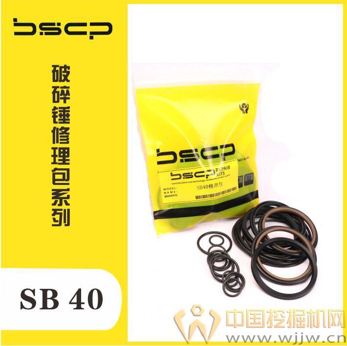 SB40-1.jpg