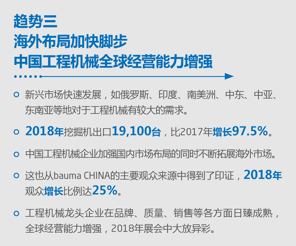 20bC_%E5%BE%AE%E4%BF%A1_%E9%85%8D%E5%9B%BE_%E4%B9%90%E9%AB%98%E5%90%88%E4%BD%9C%E6%A1%88_190514_6.jpg