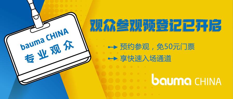 bC2020_微信_封面圖_觀眾預登記_媒體.jpg