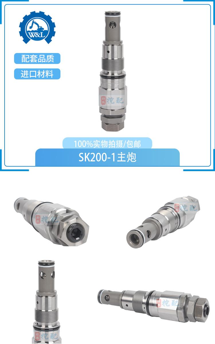 WL-G101029 神鋼200-1主炮 (1).jpg