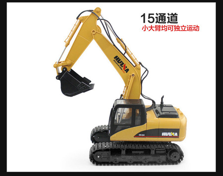Model of 15 Channel Electric Remote Control Excavator